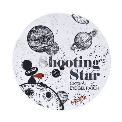 Сверкающие патчи Gaston Shooting Star Crystal Eye Gel Patch White (60 шт)