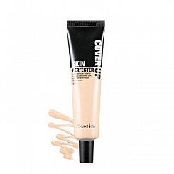 ББ крем для идеального лица Secret Key Cover Up Skin Perfecter Spf30/pa++  Natural  Beige
