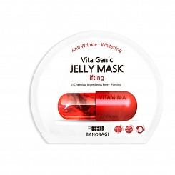 Витаминная тканевая лифтинг-маска BanoBagi Vita Genic Lifting Jelly Mask 28 мл