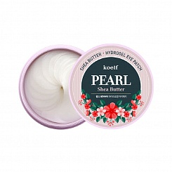 Патчи Koelf Hydro Gel Pearl & Shea Butter Eye Patch жемчуг с маслом Ши