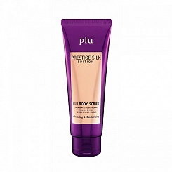 Роскошный Cкраб для тела Plu Prestige Silk Edition Body Scrub (purple)