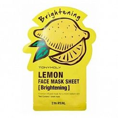 Тканевая маска для лица с экстрактом лимона I'm LEMON Mask Sheet Brightening
