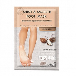 Маска для ног с маслом ши Shiny&Smooth Foot Mask Labute